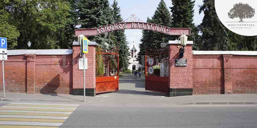 Московское донское кладбище